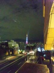 石井春花 公式ブログ/謹賀新年☆ 画像1