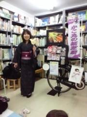 石井春花 公式ブログ/高原書店へ☆ 画像1
