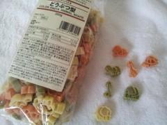 石井春花 公式ブログ/どうぶつ型カラーパスタ 画像1