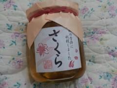 石井春花 公式ブログ/蜂蜜。 画像1