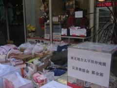 石井春花 公式ブログ/レインボータウンFMにて。 画像1