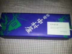 石井春花 公式ブログ/ありがたき幸せ。 画像1