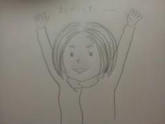 石井春花 公式ブログ/あ、コレ、わたし。 画像1