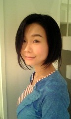 石井春花 公式ブログ/病院へ行きました☆ 画像1