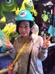 石井春花 公式ブログ/ねずみーランドへ☆ 画像2