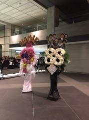 石井春花 公式ブログ/安室ちゃんLive! 画像2
