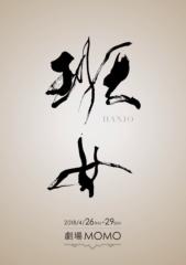 石井春花 公式ブログ/久々に日記が書けました。 画像1