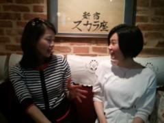 石井春花 公式ブログ/会食♪ 画像1