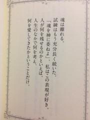 石井春花 公式ブログ/私は私 画像2