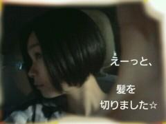 石井春花 公式ブログ/気付かれないに違いない。 画像1