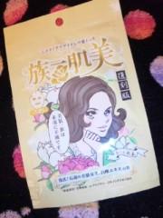 石井春花 公式ブログ/名古屋〜 画像2