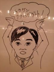 石井春花 公式ブログ/ダンス 画像1