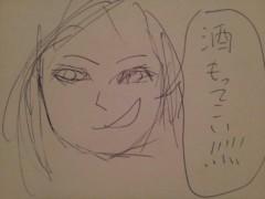 石井春花 公式ブログ/こっちの方が 画像1