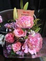 石井春花 公式ブログ/初日あけました! 画像3