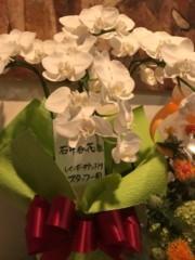 石井春花 公式ブログ/本番中です。 画像2