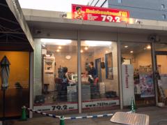 石井春花 公式ブログ/須藤理央さん 画像3