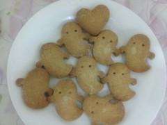 石井春花 公式ブログ/クッキーの腕を 画像1