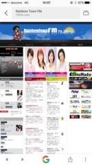 石井春花 公式ブログ/5月3日 ゴールデンウィーク 画像2