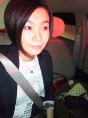 石井春花 公式ブログ/ただいみゃ〜 画像1
