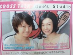 石井春花 公式ブログ/レインボータウンFM☆番組表 画像2