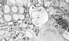 石井春花 公式ブログ/わたし、398円☆ 画像2