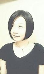 石井春花 公式ブログ/そういえばっ! 画像1
