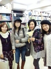 石井春花 公式ブログ/高原書店へ☆ 画像3