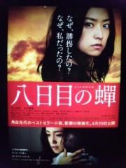 石井春花 公式ブログ/最近観た映画☆ 画像2