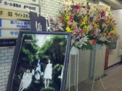 石井春花 公式ブログ/ルービック・キューピッド 画像1