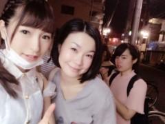 石井春花 公式ブログ/初日あけました! 画像1