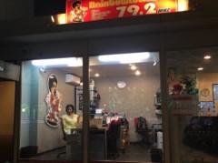 石井春花 公式ブログ/今日のラジオ 画像1