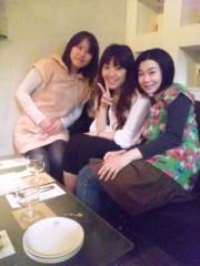 石井春花 公式ブログ/LOTO CAFE へ〜♪ 画像3