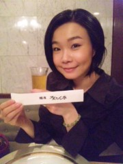 石井春花 公式ブログ/ろくさん亭 画像1