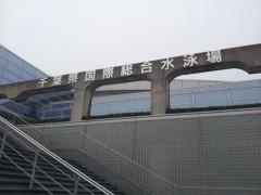 石井春花 公式ブログ/試合の結果。 画像1
