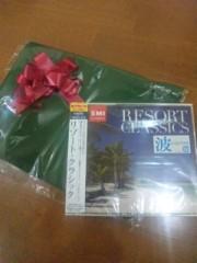 石井春花 公式ブログ/CD☆ 画像1