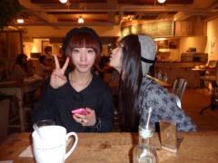 石井春花 公式ブログ/今日の写真を☆ 画像2
