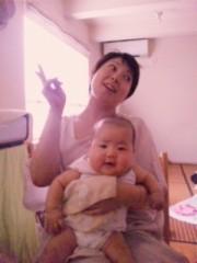 石井春花 公式ブログ/sayu&miki &miu 画像1