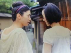 石井春花 公式ブログ/金沢にて♪ 画像1
