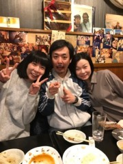 石井春花 公式ブログ/昼から 画像1