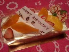 石井春花 公式ブログ/お誕生日。 画像1