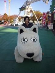 石井春花 公式ブログ/よみうりランド〜 画像2