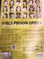 石井春花 公式ブログ/お知らせ 画像1