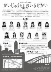 石井春花 公式ブログ/お知らせです。 画像2