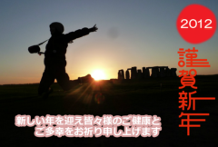 石井春花 公式ブログ/年賀状。 画像1