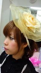 TOPLESS 公式ブログ/ボディ日記 画像2