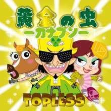TOPLESS 公式ブログ/黄金の虫〜カナブン〜 画像1