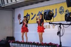 橋本かれん 公式ブログ/カンダ祭り 画像1