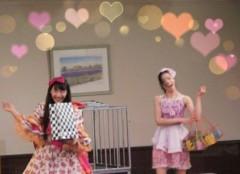 橋本かれん 公式ブログ/姫のメイド 画像2