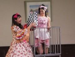 橋本かれん 公式ブログ/姫のメイド 画像1