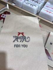 橋本かれん 公式ブログ/ラッピング袋 画像1